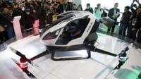EHang drone