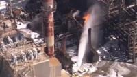 Oil refinery fire in Texas
