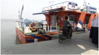 boat bank