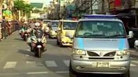 Convoy transporting the body of King Bhumibol Adulyadej