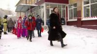 15 января двое подростков напали с ножами на учеников и учителя школы №127 в Перми.