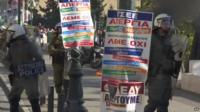 Greek youths clash with police during austerity strike