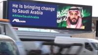 Billboard promoting Saudi Crown Prince