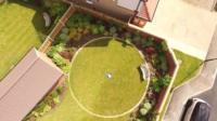 Вид на лужайку с воздуха