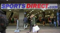 Sports Direct shop