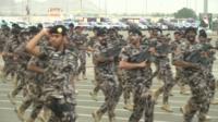 Саудовские силы безопасности
