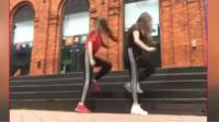 people doing stair dance