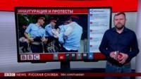 Инаугурация Токаева и новые задержания