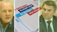На пост мэра Москвы претендуют 5 человек, но москвичи знают в лицо далеко не всех кандидатов.