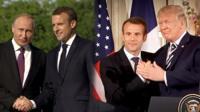 Рукопожатия президента Франции с президентом России и президентом США очень разные.
