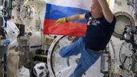 Russian cosmonauts play with new World Cup ball