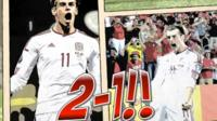Gareth Bale in comic book form