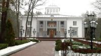 "Резиденция ""Вискули"" в Беловежской Пуще"