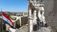 Западный и восточный Алеппо