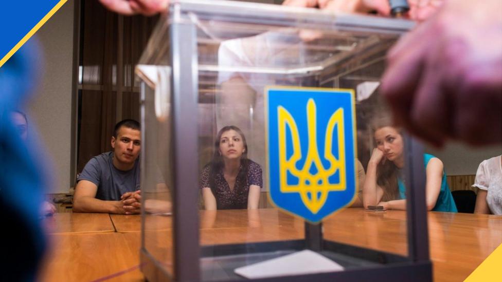 Вибори президента 2019: основні дати та події кампанії - BBC News Україна