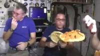 Pizza night on the ISS