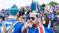 Iceland fan in Reykjavik, Iceland,