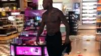 Rapper Booba in Orly airport brawl