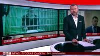 Павла Устинова выпустили из СИЗО