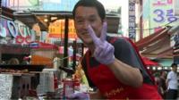 Street seller in South Korea
