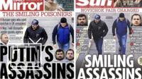 Заголовки британских таблоидов
