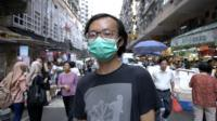Image of HK protester