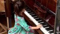 Piano venue