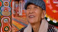 Taiwan grandpa