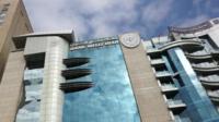 Bank Melli Iran building in Dubai