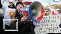 Демонстрация в Латвии