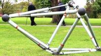 Robot frame