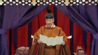 Император Нарухито, интронизация