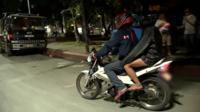 Улицы Манилы