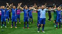 Iceland players celebrate