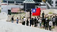 台湾驻巴拿马大使馆告别仪式