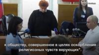 Судья оглашает приговор Соколовскому