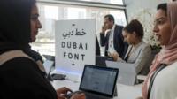 Dubai font launch