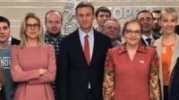 Алексей Навальный в Мосгордуме