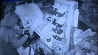 CCTV of shop raid
