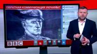 Обратная коммунизация Украины?