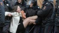 Задержание Ольги Лозиной