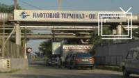 Нефтяной терминал