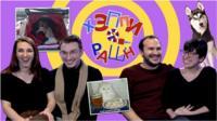 Шоу, в котором иностранцы пытаются понять русские мемы и быт. Так ли загадочна загадочная русская душа?
