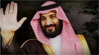 Наследный принц Саудовской Аравии, Мухаммед бин Салман.