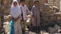 Yemeni children in a village attacked by the US