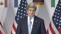Kerry speaking in Hiroshima