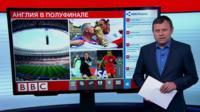Футбольное безумие в Англии и России