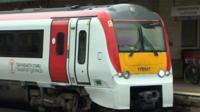 A rebranded train