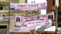 Multiple banners of independent candidates standing in the 2015 parliamentary elections