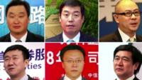 Missing executives in China